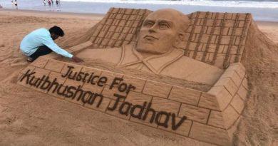 kulbhushan jadhav latest news