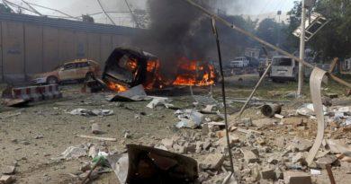 Kabul Blast - Suicide Bombing