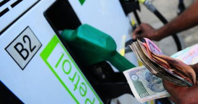 Petrol Diesel Price Hike 2018
