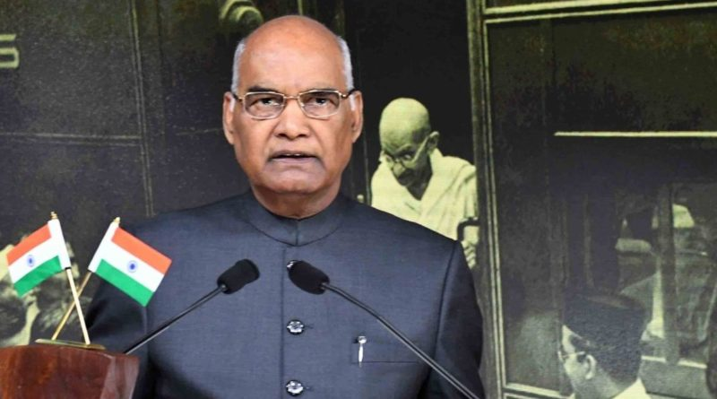 Ram Nath Kovind republic day