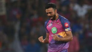 Jaydev Unadkat Most expensive player IPL