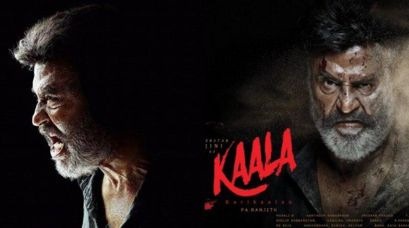 Kaala Telugu Movie Poster
