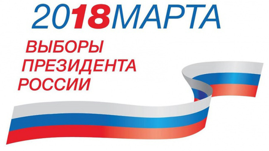 Russian presidential election sees 51.9% turnout