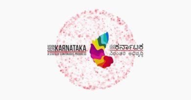 nava karnataka 2025 logo