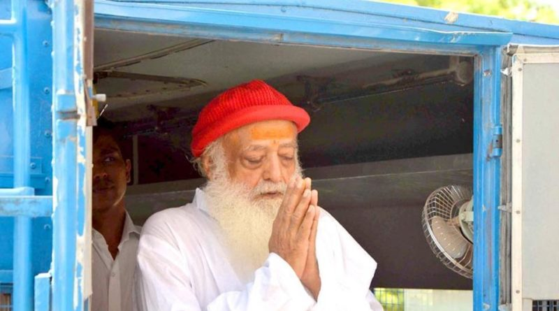 Asaram Rape Case Charges
