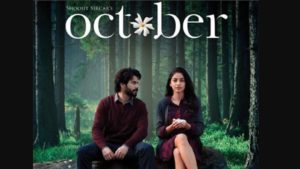 October Movie Release Date