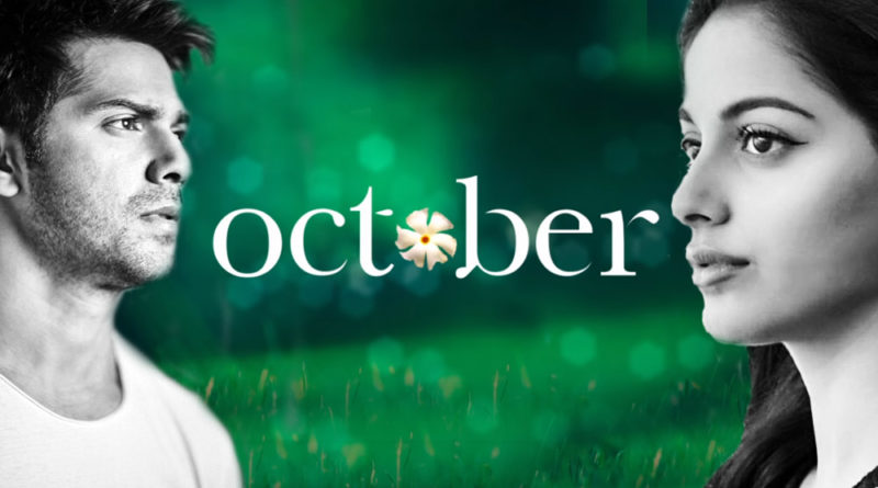 October Movie Trailer