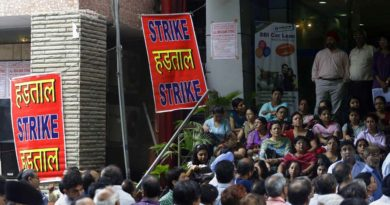 Bank Employees on Strike 2018