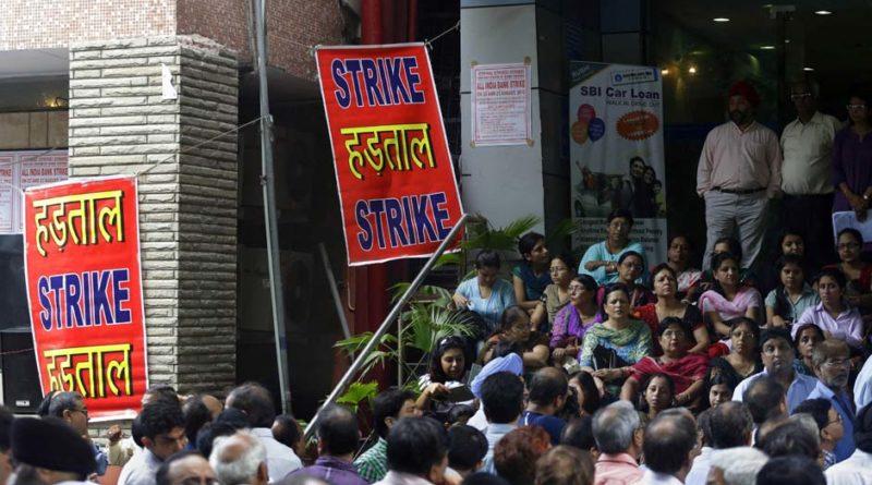 Bank Employees on Strike 2018