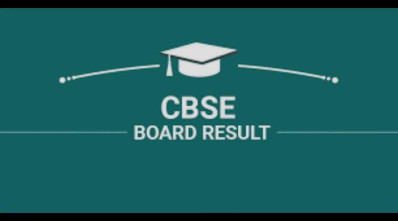 CBSE Board Class 12 Results
