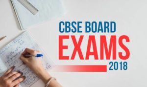 CBSE Class 12th Results 2018