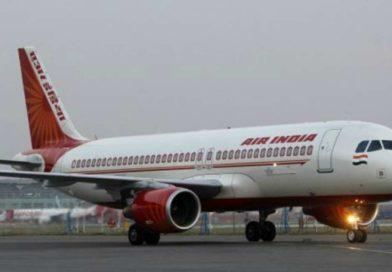 air india loan