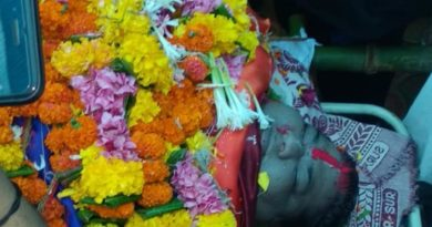 Dr haathi funeral