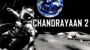 Chandrayaan 2 Launch Date