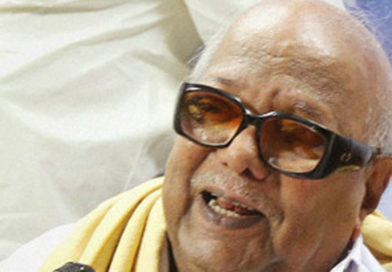The deteriorating health condition of DMK President Karunanidhi