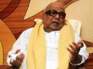 President Karunanidhi Health Condition