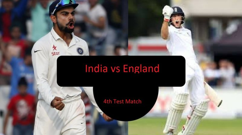 India vs England 4th Test Match 2018