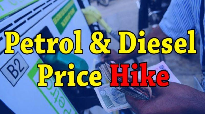 Price Hike in Petrol and Diesel